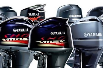 Yamaha Outboard Dealer in Louisisana